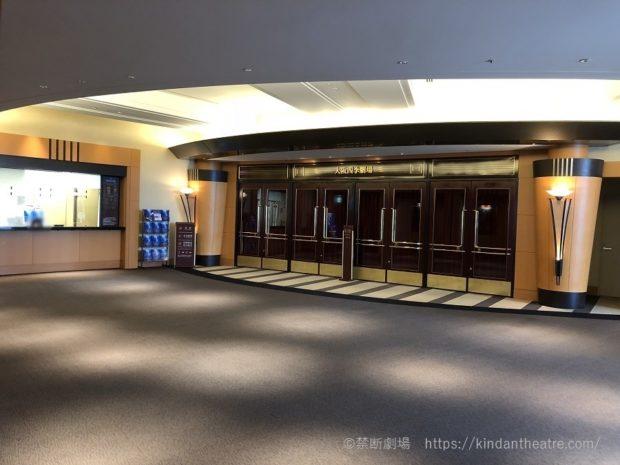 大阪四季劇場劇場入口前エントランス