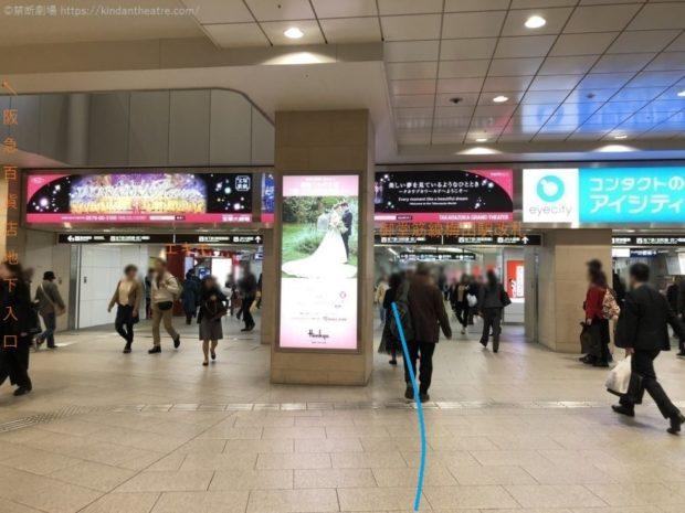 阪急百貨店地下から御堂筋線梅田駅改札を抜けてJR地下方面へと進む