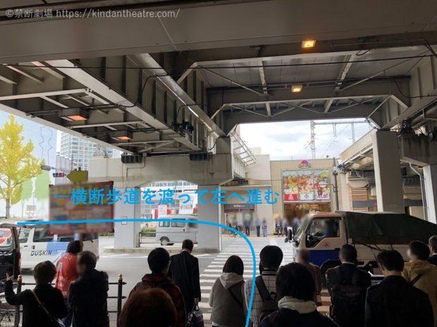 JR大阪駅桜橋口横断歩道