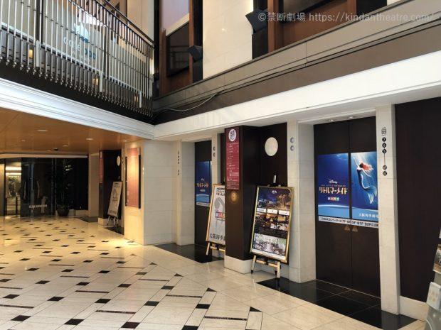 ハービスENT地下1階大阪四季劇場直通エレベーター前