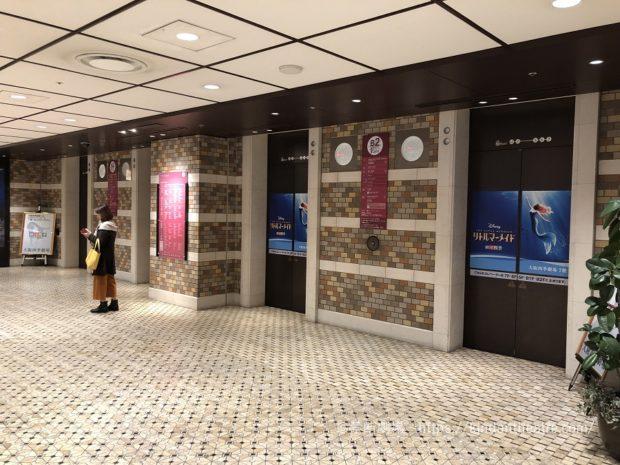 ハービスENT地下2階大阪四季劇場直通エレベーター前