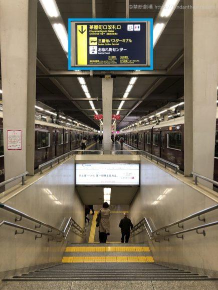阪急梅田駅ホームから茶屋町口改札口へと向かう階段