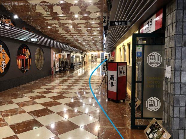 アプローズタウン地下を梅田芸術劇場シアター・ドラマシティまですすむ。