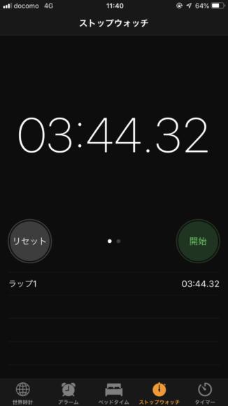 JR大阪駅から大阪四季劇場までの地下ルート所要時間は徒歩3分44秒