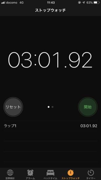 JR大阪駅から大阪四季劇場までの地上ルート所要時間は徒歩3分1秒