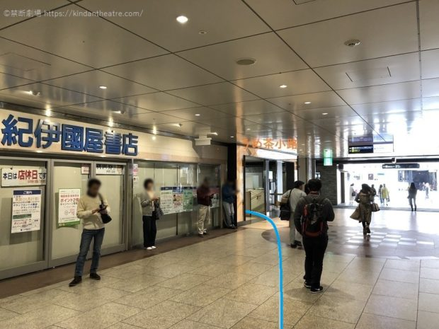 阪急梅田駅中央改札1階紀伊国屋書店横のうめ茶小路に入る