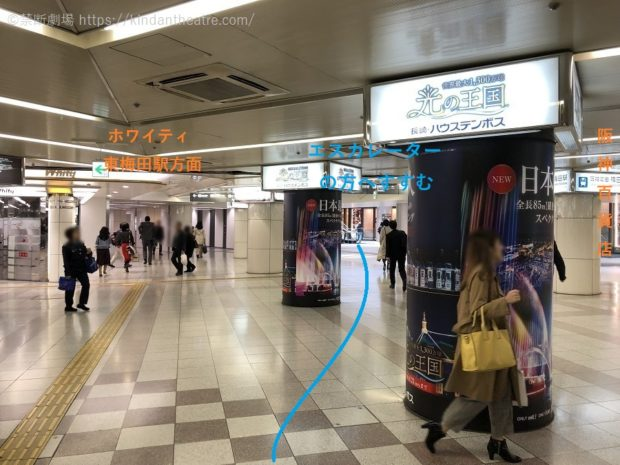 新築の阪神百貨店前地上行きエスカレーターに向かって進んでゆく