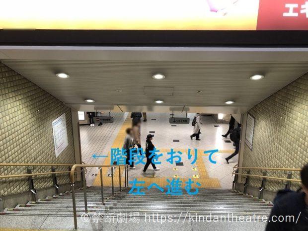 JR大阪駅桜橋出口へ向かう階段途中