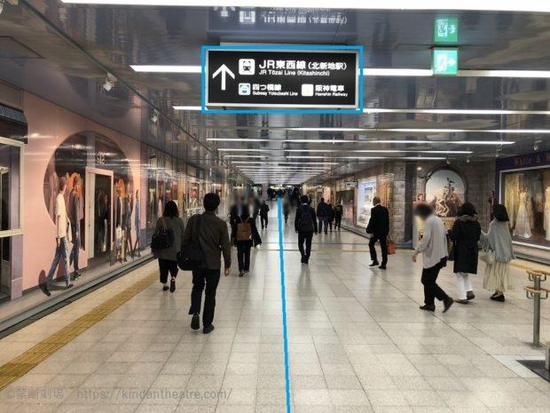 JR大阪駅側からハービスPLAZAエントまでの地下を進む