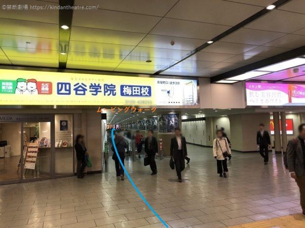 阪急梅田駅3階改札口エスカレーターを降りたらムービングウォークに乗って阪急百貨店へ進む