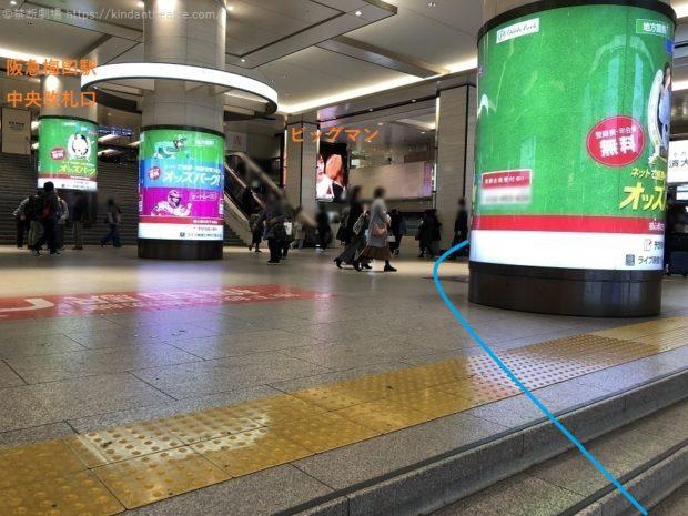 阪急梅田駅中央改札1階ビッグマン前を通り抜ける