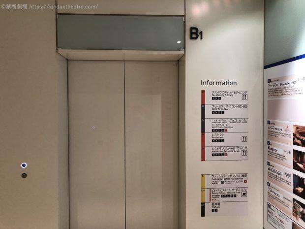 ブリーゼタワー地下1階エレベーター前