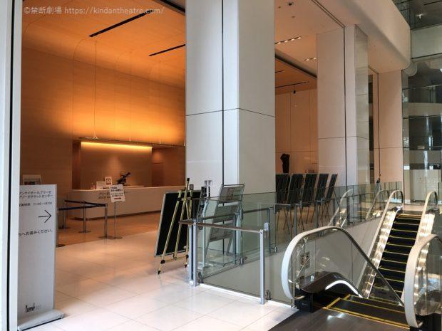 ブリーゼタワー7階サンケイホールブリーゼ