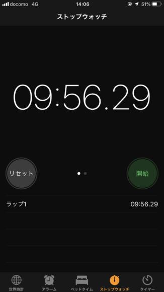 JR大阪駅桜橋口からフェスティバルホールまでの徒歩所要時間は9分56秒