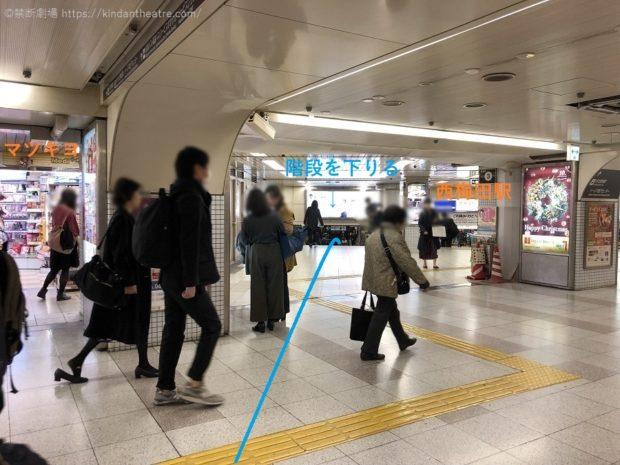 地下鉄西梅田駅マツモトキヨシ付近