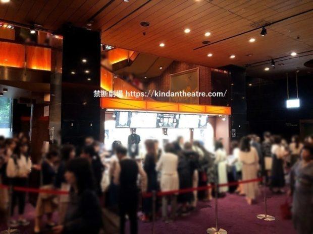 帝国劇場売店1階