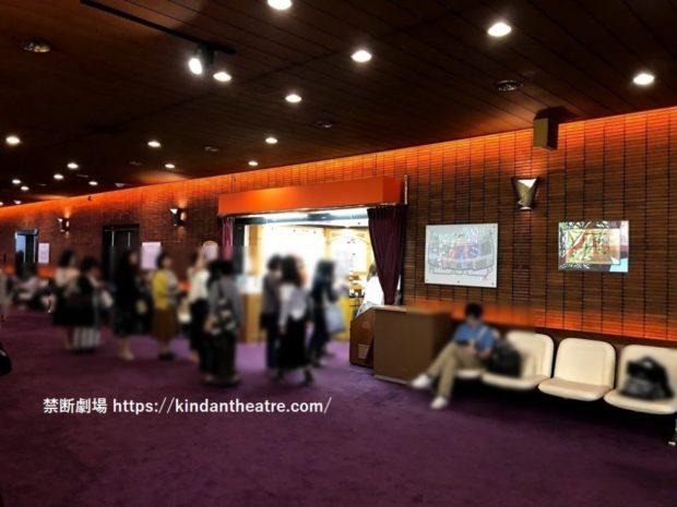帝国劇場2階売店