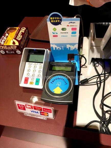 帝国劇場売店クレジットカード電子マネー決済機器