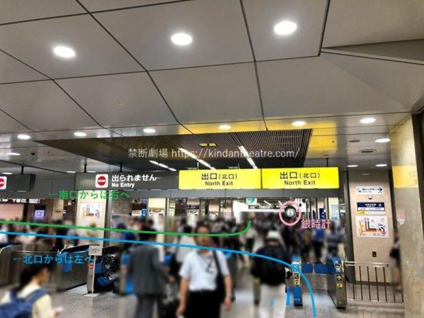 新幹線名古屋駅北口銀時計