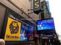 ミュージカル『FROZEN』アナと雪の女王ブロードウェイ観劇感想